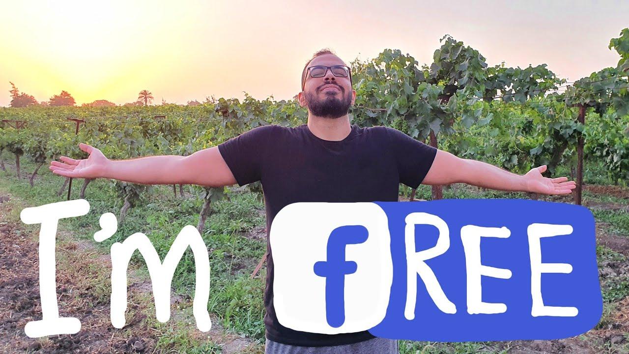 6 أشهر بدون فيسبوك